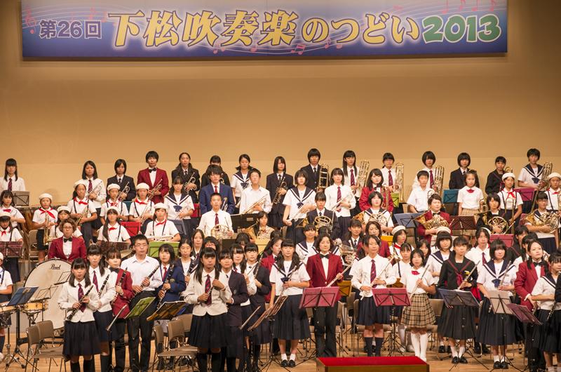 小中高生と市吹奏楽団員による合同バンド