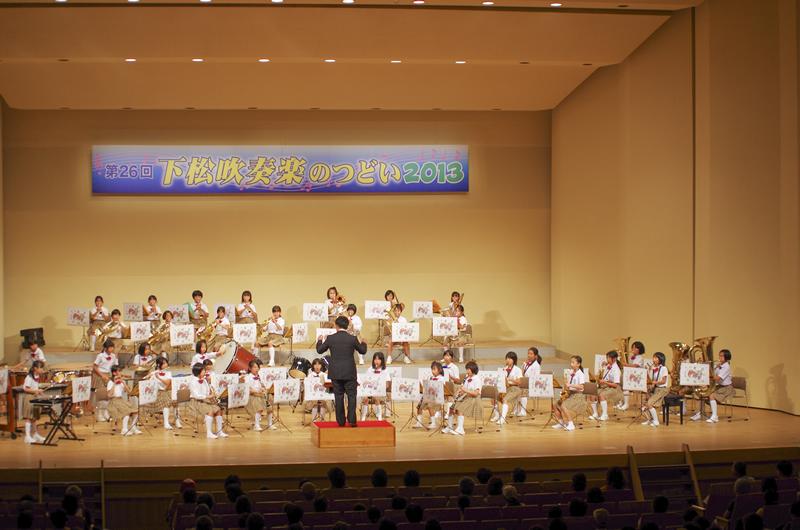 花岡小学校