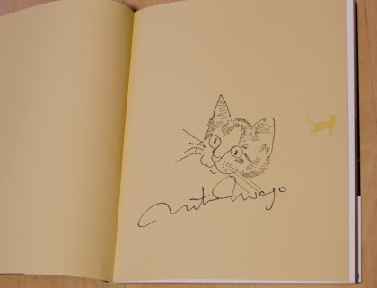 岩合氏のサイン