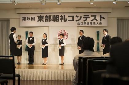 朝礼を披露するホテルサンルート徳山さん
