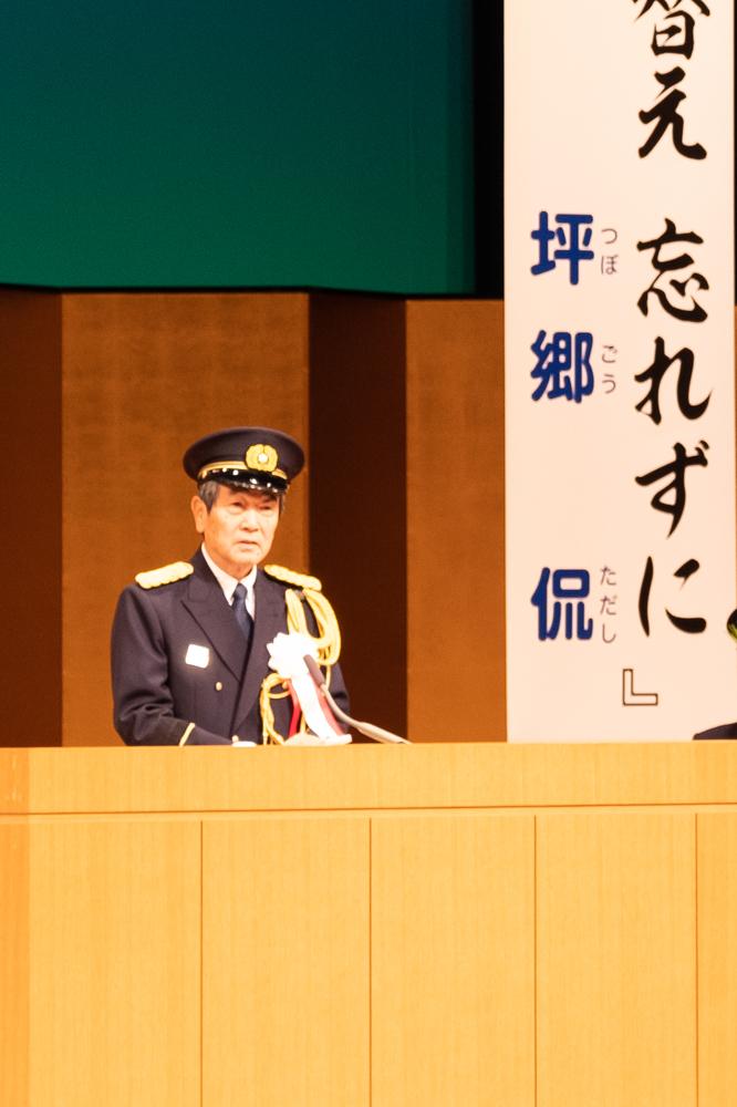 国井市長による式辞